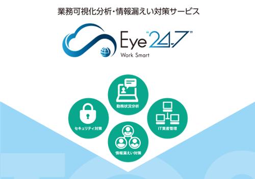 """Eye""""247"""""""